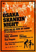 OSAKA SKANKIN' NIGHT ★SUMMER SPECIAL★