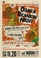 OSAKA SKANKIN' NIGHT 20周年祭 第三弾ファイナル!!